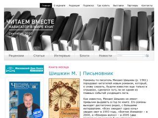 Náhled odkazu http://chitaem-vmeste.ru/