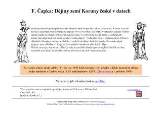 Náhled odkazu http://www.libri.cz/databaze/dejiny/uvod.html